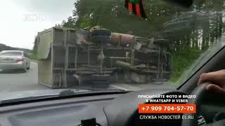 На Режевском тракте столкнулись две ГАЗели