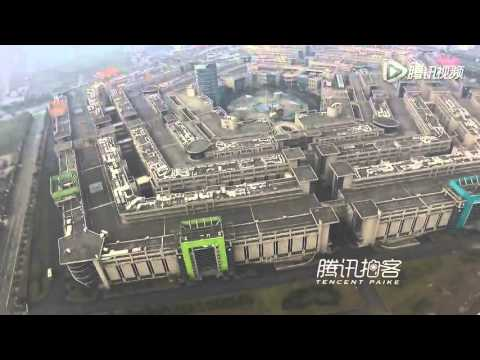 EMPTY USA PENTAGON in CHINA!!