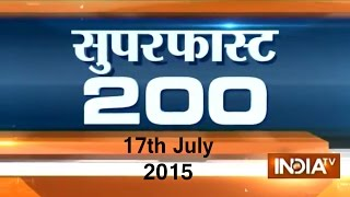 India TV News: Superfast 200 | July 17, 2015 | India Tv