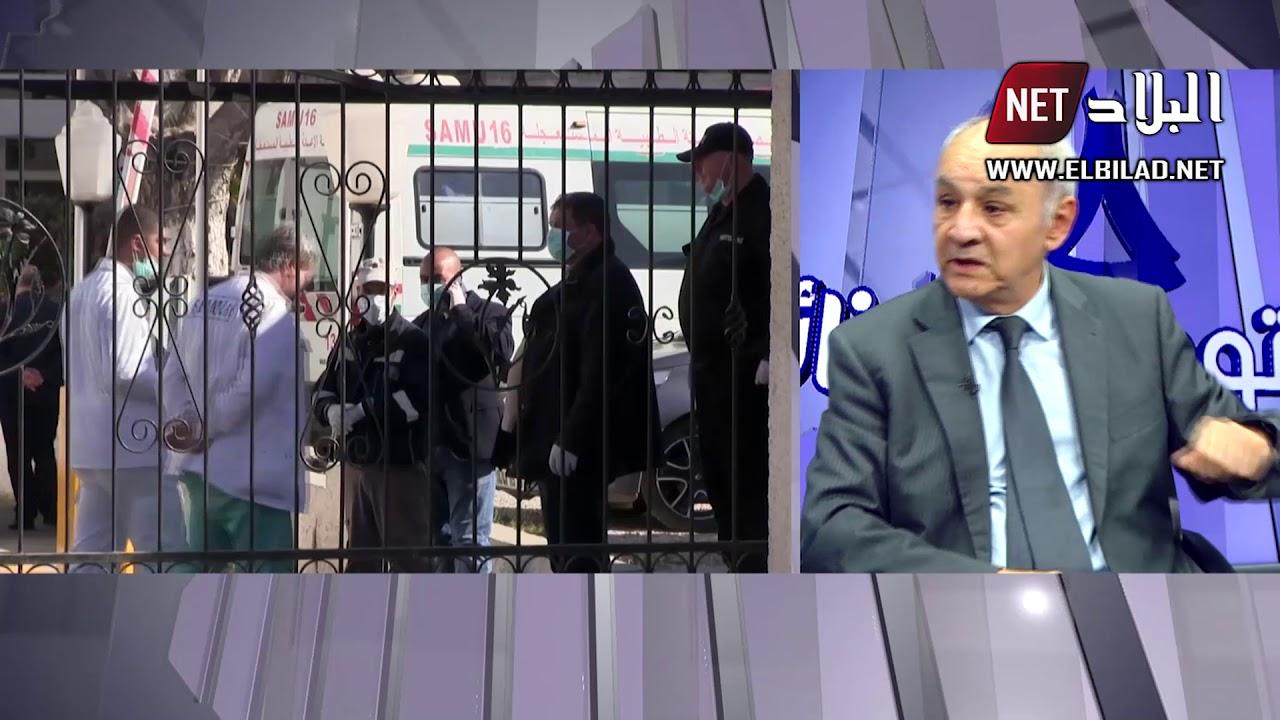 بقاط: المستشفيات الجزائرية بدأت تتنفس من الضغط الذي فرضه كورونا