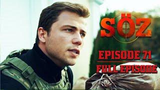 The Oath | Episode 71 (English Subtitles)
