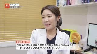 수지베스트내과 비만클리닉 SBS 모닝와이드 닥터스시크릿…