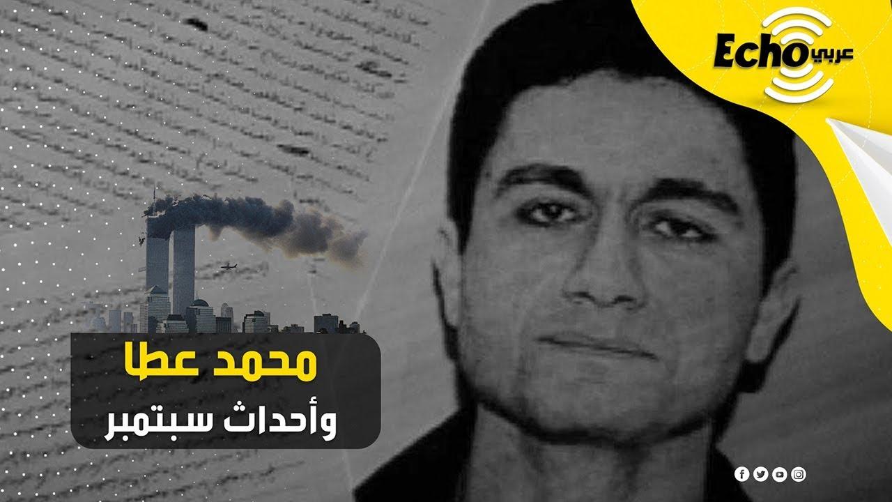 شاب مصري بسيط تسبّب بسقوط برجين واحتلال بلدين مسلمين