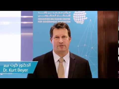 Dr. Kurt Beyer: Innovation in Dubai and UAE | UC Berkeley ExecEd