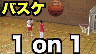 【バスケ】真夏の1on1 はじめしゃちょー vs JUNJUN(プロ) thumbnail