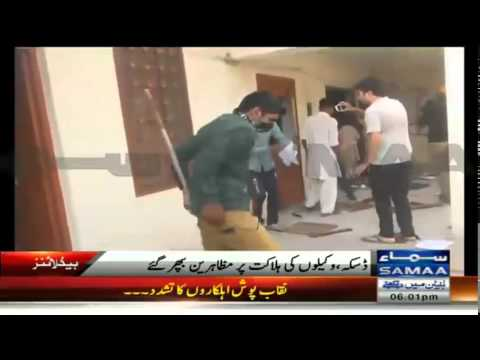 Daska (Punjab) Incident Footage 2 Lawyers Killed