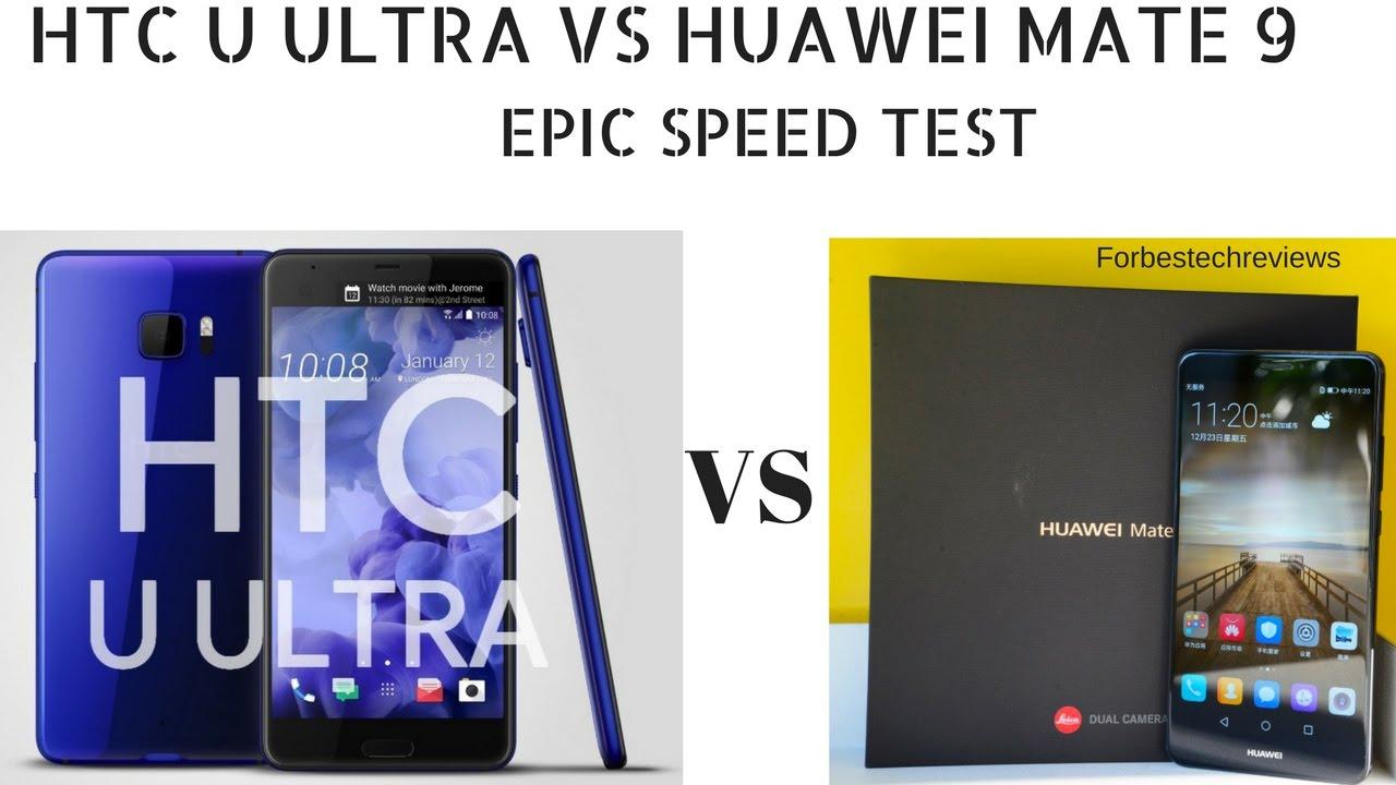 Htc U Ultra Test