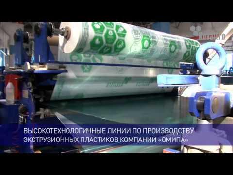 Купить поликарбонат актуаль био 4 мм в иркутске по доступной цене. Цена 1950 руб.