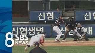 요동치는 프로야구 선두권 판도 / SBS