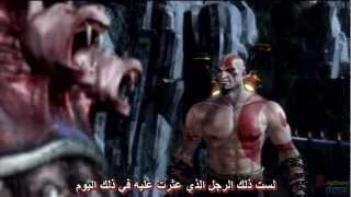 God of War 1  مترجم ترجمة أحترفية قتال كريتوس مع أريس
