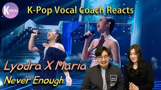 Download [K-pop Vocal Coach Reaction] LYODRA X MARIA - Never Enough (Indonesian Idol 2020)
