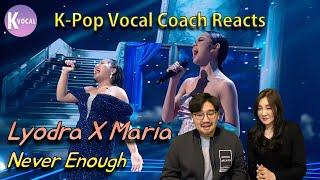 Download lagu [K-pop Vocal Coach Reaction] LYODRA X MARIA - Never Enough (Indonesian Idol 2020)