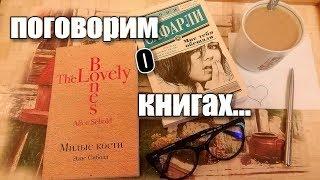 ОБЗОР-ОТЗЫВ/Счастливые люди читают книги и пьют кофе/#book #обзор
