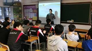 Publication Date: 2019-02-13 | Video Title: 奮青創本視x東華三院辛亥年總理中學