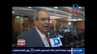 صباح دريم | الصداقة المصرية اللبنانية والأهرام تنتظمان الملتقى الثقافي الأول بين البلدين