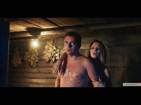 Видео Гуляй вася фильм 2017 смотреть онлайн в хорошем качестве
