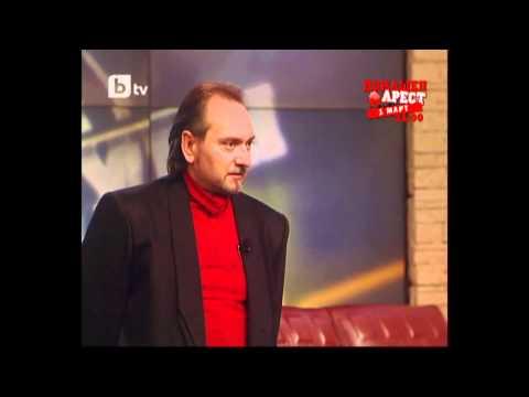Бойко,мисли за народа в Цариброд Вето Сърбия!