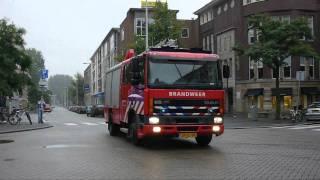 PRIO 1 TS24-2 OMS Internaat en Gultepe Moskee Erasmusstraat Rotterdam