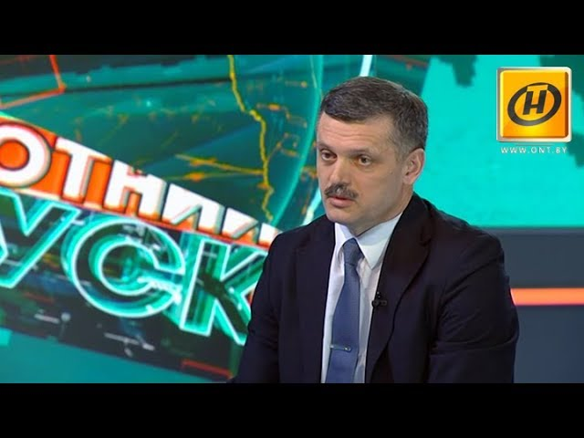 Министр спорта Сергей Ковальчук рассказал о приоритетных видах спорта в Беларуси