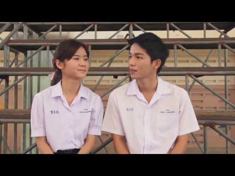วันเเห่งความรัก - NAJO MUSIC Love Song 「Official MV」