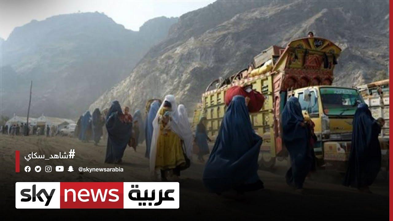 أفغانستان ومخاوف دولية من أزمة إنسانية بسبب اللاجئين  - 15:55-2021 / 7 / 24