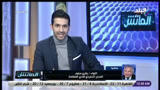 الماتش - جمال عبد الحميد نجم نادى الزمالك السابق مع هاني حتحوت