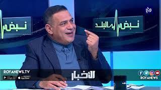 نواب الحكومة فشلت في إدارة فاجعة البحر الميت ووزير التربية معلوماته مضلله - (29-10-2018)