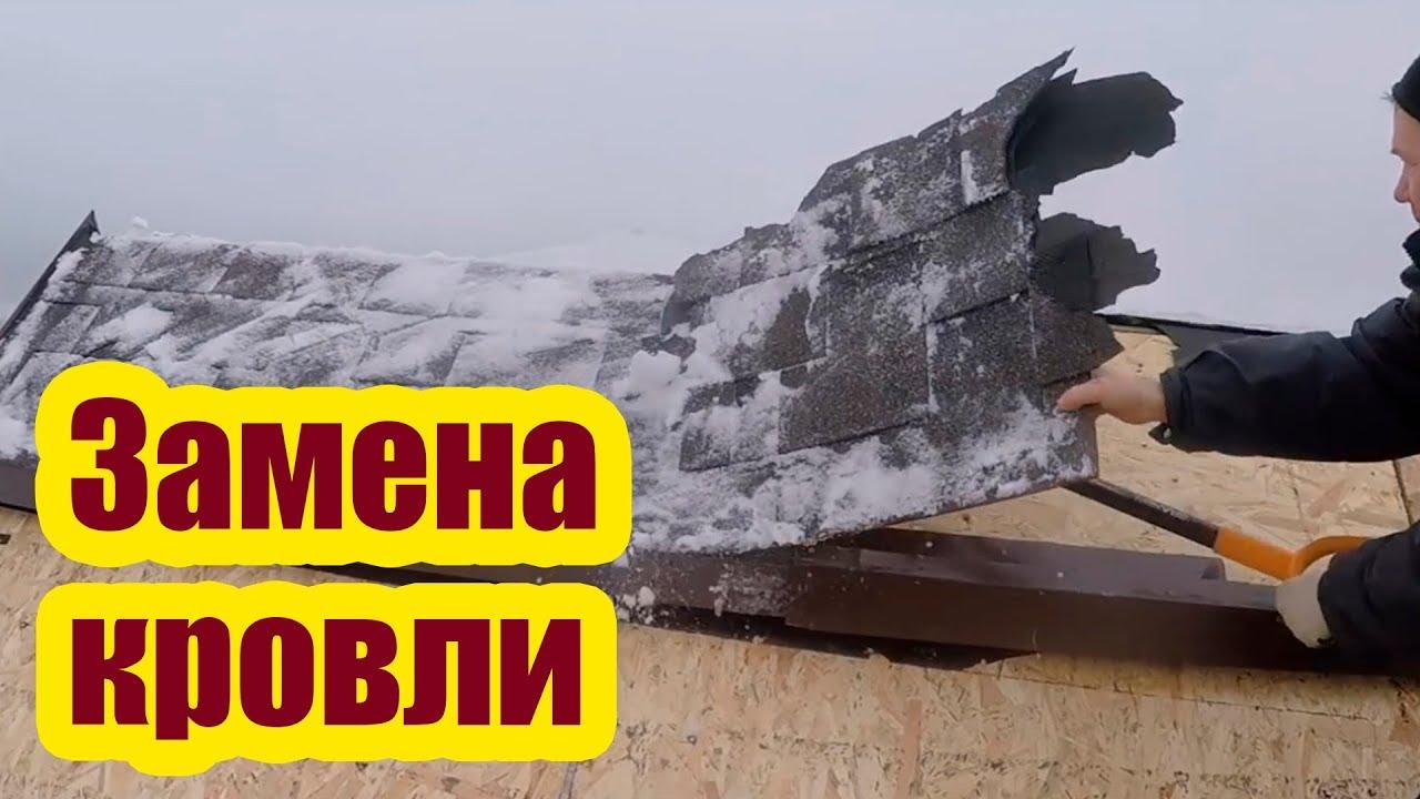 Теплоизоляция ульяновск