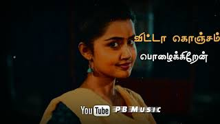 Kodi ei suzhali tamil lyrics song -