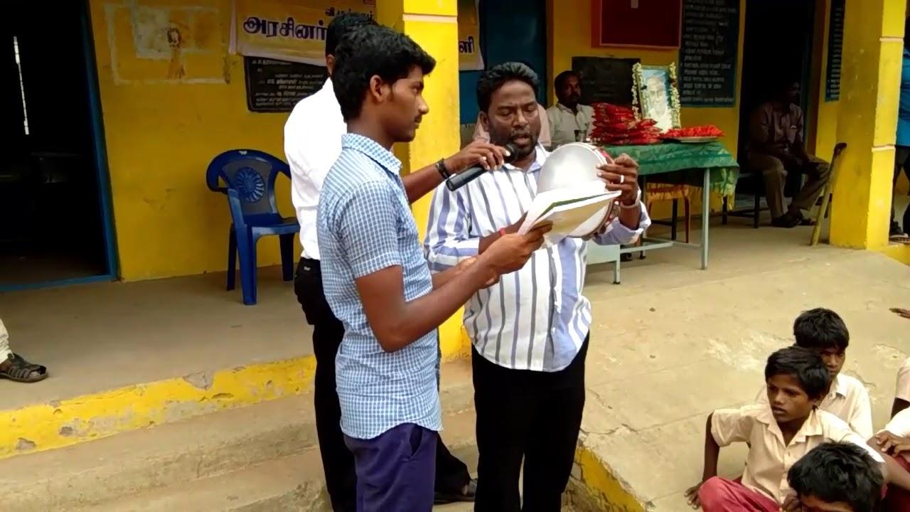 Anbullam Konda Ammavuku- Mannisai Padal - Tamil Karaoke
