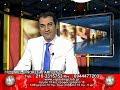 Γνωριμίες Vip Dating Club 27/08/17 HIGH tv