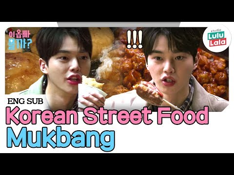 Handsome Faces' Korean Street Food Mukbang (with ASMR) | Who Dat Boy2 | ep.3