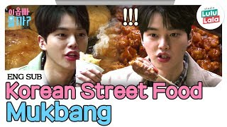 Handsome Faces' Korean Street Food Mukbang (with ASMR) | Who Dat Boy2 | ep.3