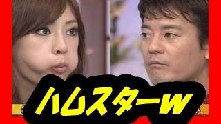 DAIGOとの結婚が危ぶまれる、北川景子の残念な「検索キーワード」とは?...