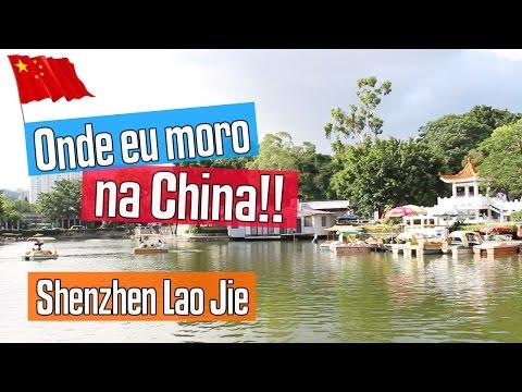 Onde eu moro na china! Guangdong Shenzhen Lao Jie