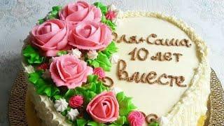 видео Свадебный торт розовый