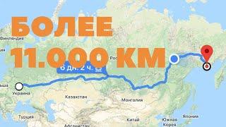 11.000 км путешествие по России на велосипеде | Беларусь - Магадан | Забайкальский край