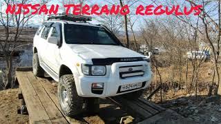 Nissan terrano regulus qd32eti краткий обзор
