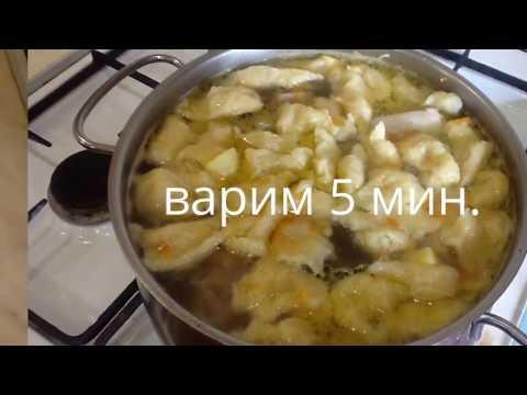 суп с галушками. как сварить суп с клецками