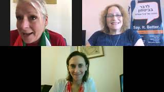 Paula and Linda discuss UAE and Israel Intercultural Communications Ep. 2