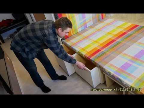 Подиум-трансформер для квартиры студии или комнаты. Квартира-студия, комната.