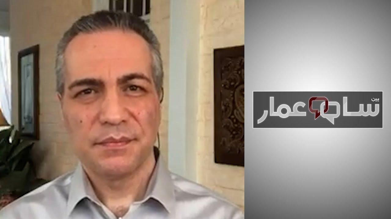بين سام وعمار: سوء أوضاع العمال في قطر.. هل يمكن أن يؤدي لمقاطعة كأس العالم 2022؟  - 04:56-2021 / 4 / 10