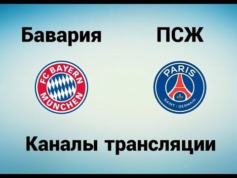Где смотреть футбол на ТВ — Динамо Киев от Шурика