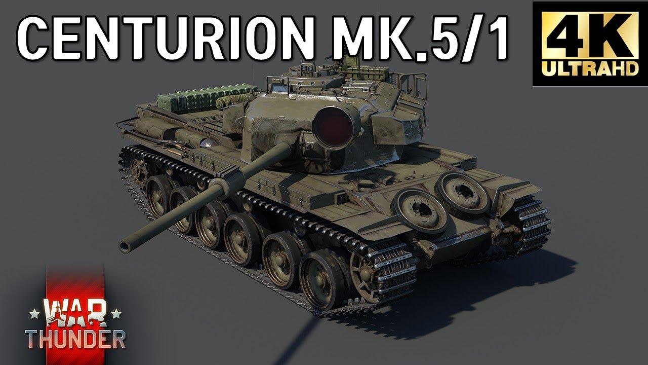 Centurion Mk.5/1 RAAC 호센츄 - 워썬더 (War Thunder)