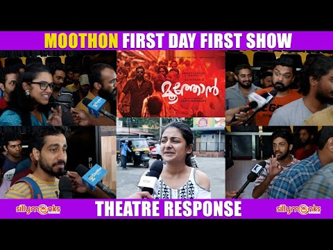 moothon-fdfs-theatre-response-|-moothon-movie-public-review-|-nivin-pauly