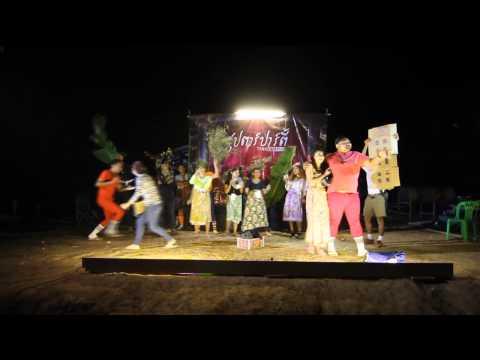 ภูมิแพ้กรุงเทพ (Feat. แต่งแต้มฝัน) - ป้าง นครินทร์ 「Cover MV」