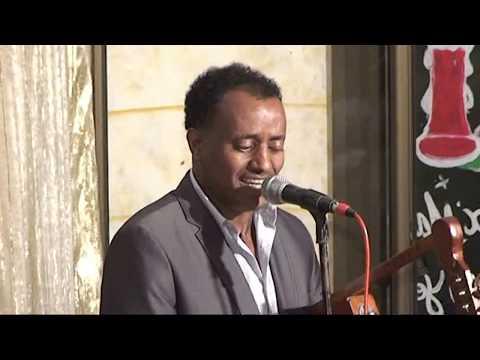 Eritrean Wedding in Asmara Part 1