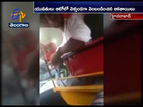 Women Travelling in Auto | Harassed by Bikers in Hyderabad | Watch