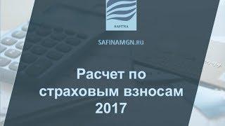 видео Отчет РСВ-1