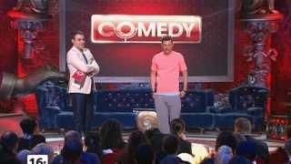 Comedy Club - Макака